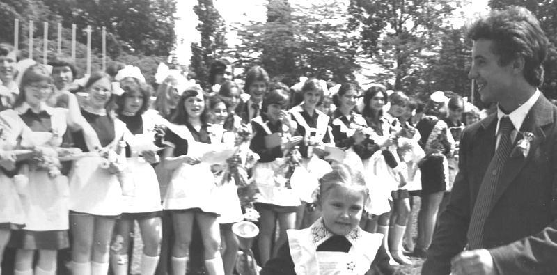 1977г.ЮГВ школа 10 Б 10 В