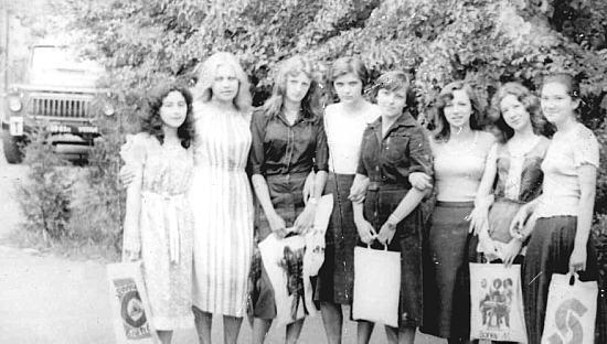 июнь 1979 г.