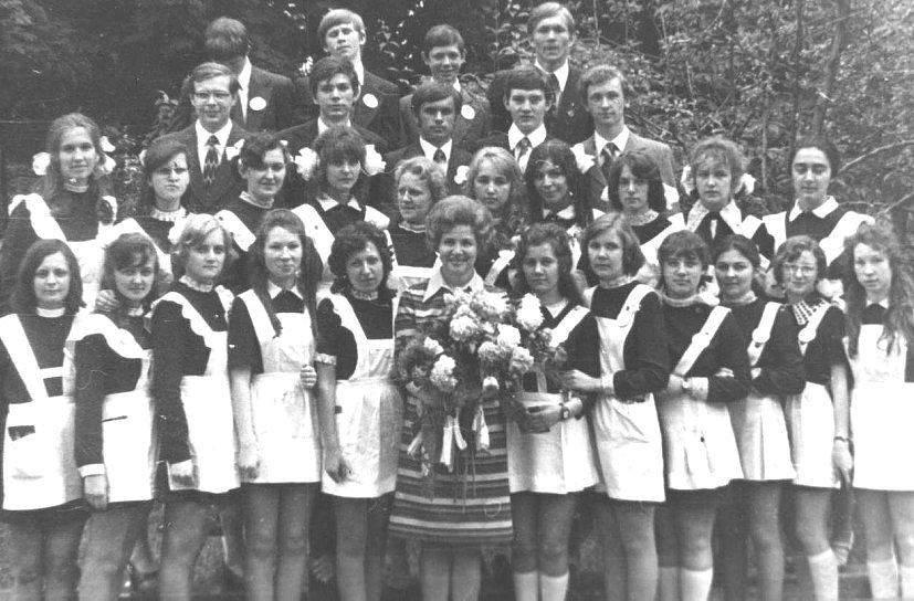 10 класс 1975 год