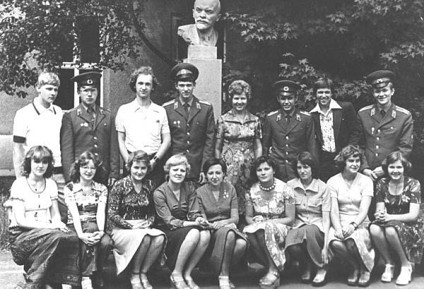 1976 год уже студенты
