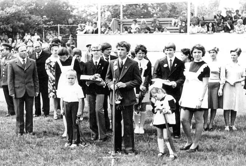 На стадионе Группы 9 мая 1976