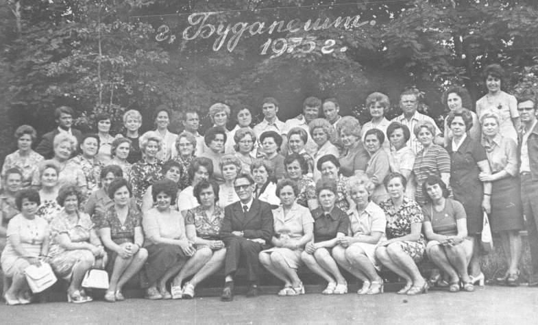 Учителя 1975 год
