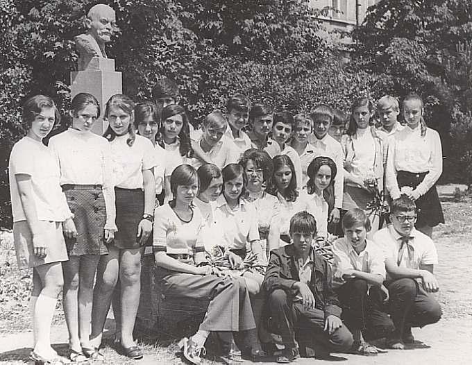 1974 год 9 В Будапешт ЮГВ