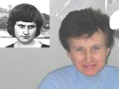 Ирина Капля (Щукина)