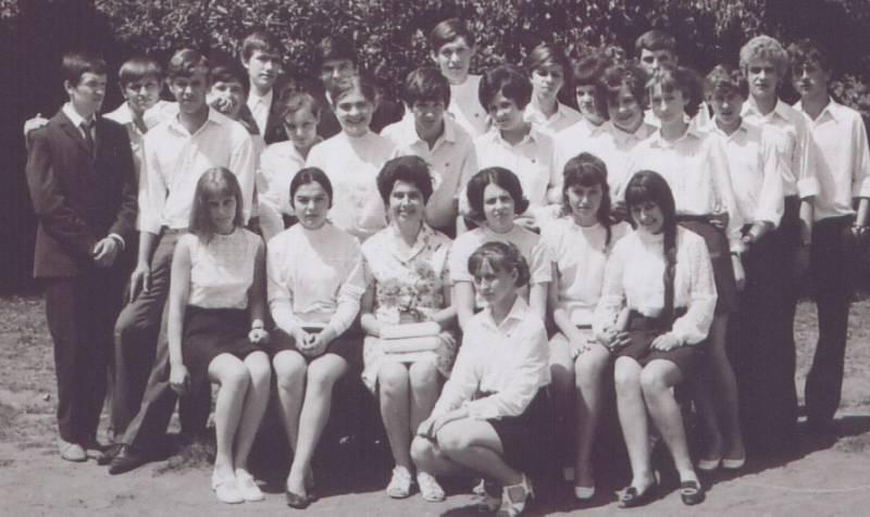 1971 год 10 В класс Будапешт