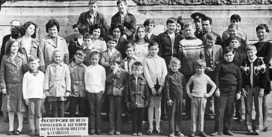 1974 год экскурсия по Будапешту