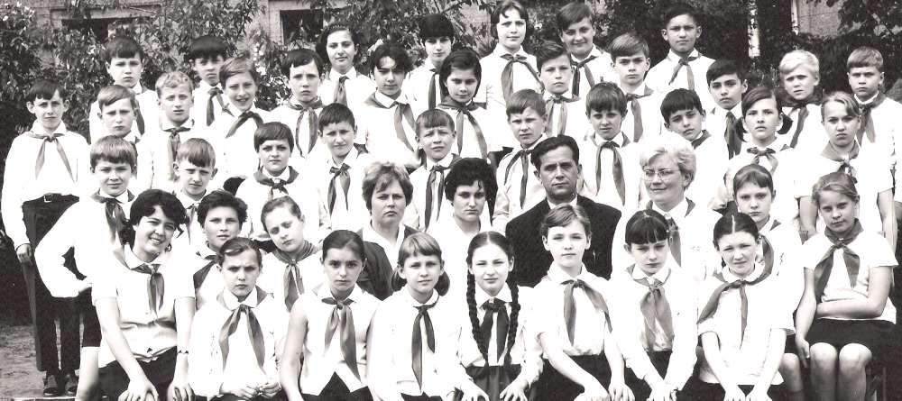 1971 год 5 В Будапешт ЮГВ