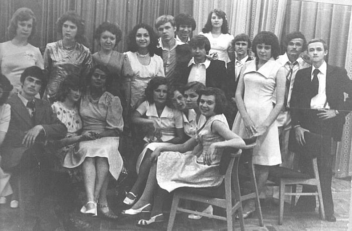 Будапешт ЮГВ  выпускной бал 1976 год
