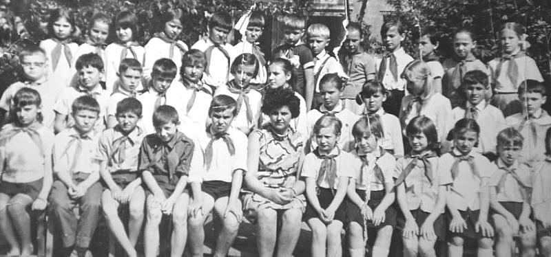 класс 1974 год