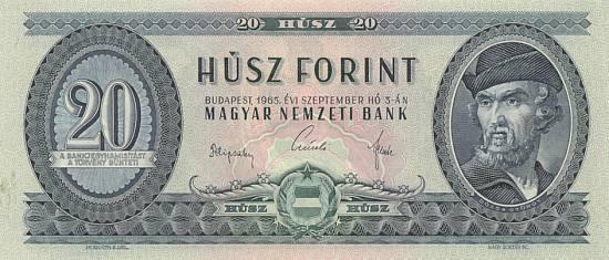 20 форинтов Венгрии 70-х годов