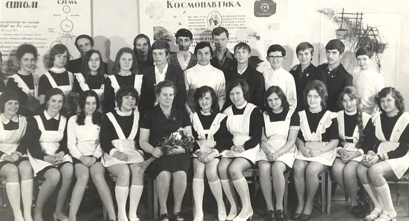 9 В 1974 год