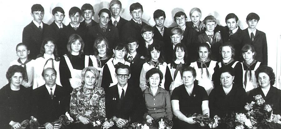 1974 год Будапешт ЮГВ школа